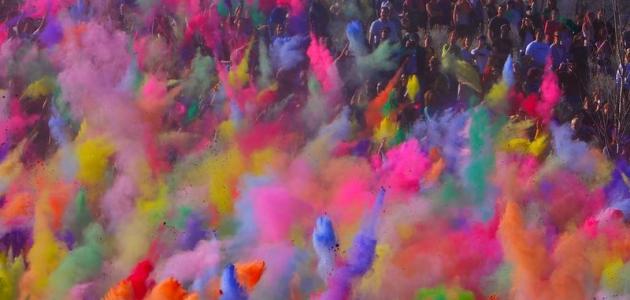 عيد الألوان