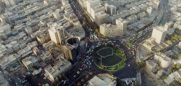مدينة إيرانية