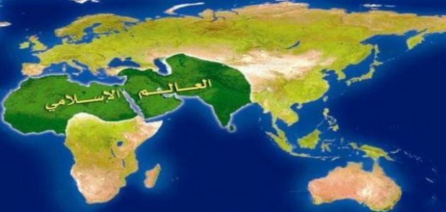 الدول الإسلامية موضوع