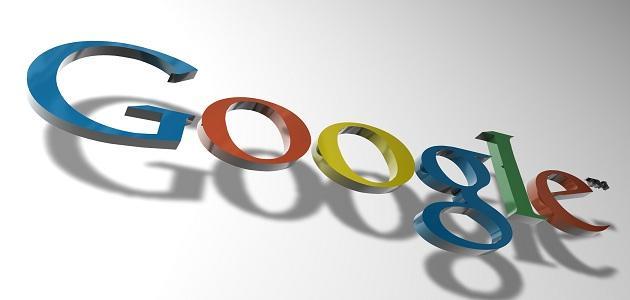 اجعل جوجل صفحتك الرئيسية