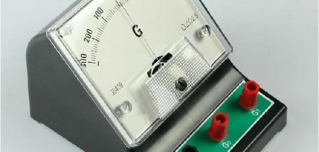 وحدة قياس الطاقة