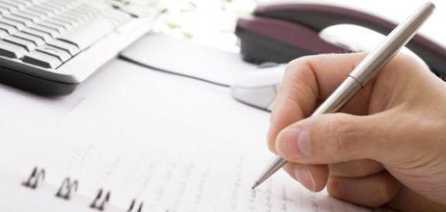 كيفية كتابة خاتمة بحث قصيرة
