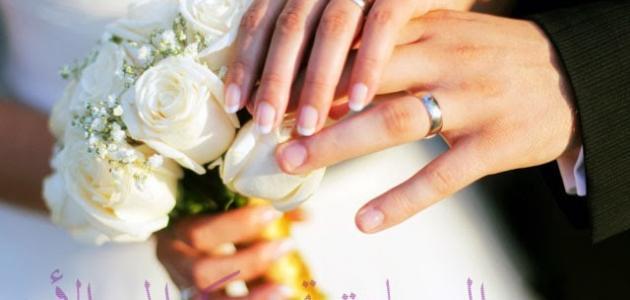 عبارات عن الزواج قصيرة