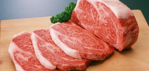 شرائح اللحم