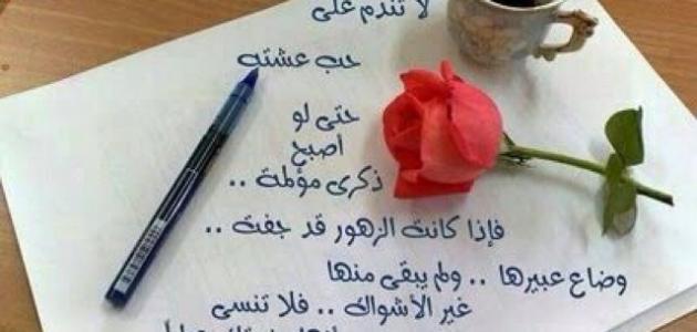 كلمات الحب والغرام هي أجمل