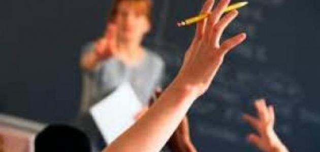 مفهوم التدريس