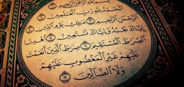 كم عدد الأنبياء المذكورين في القرآن