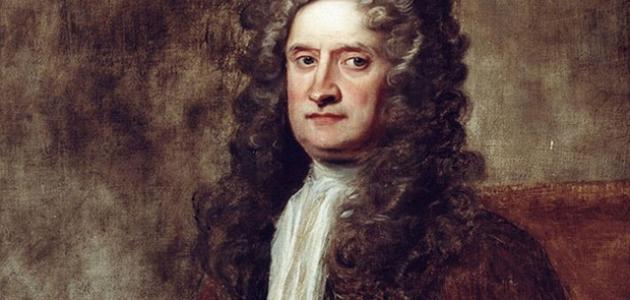 من هو نيوتن