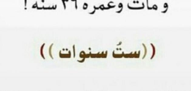 من هو سعد بن معاذ