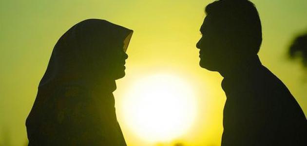 الزوجة الصالحة وصفاتها