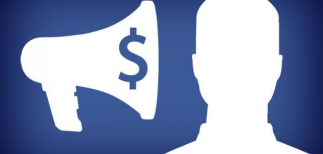 معلومات عامة عن الفيس بوك