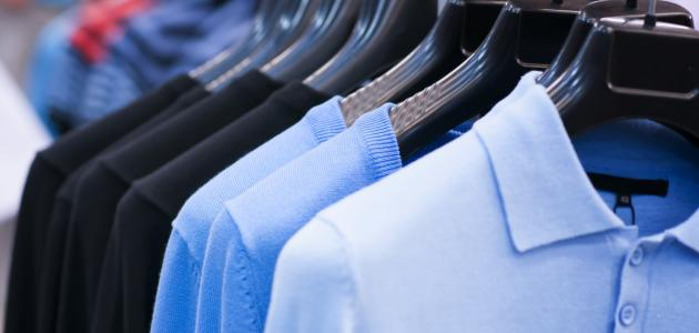 طريقة ترتيب الملابس