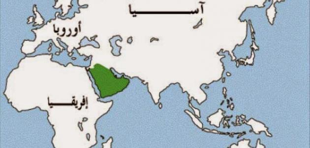 كم عدد القارات في العالم