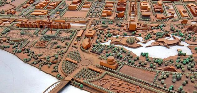 مدينة إشبيلية