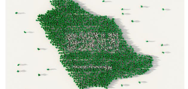 عدد السكان في السعودية موضوع