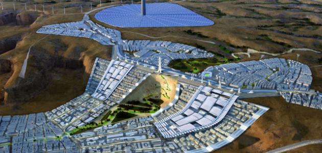 مدينة الملك عبدالله للطاقة الذرية موضوع