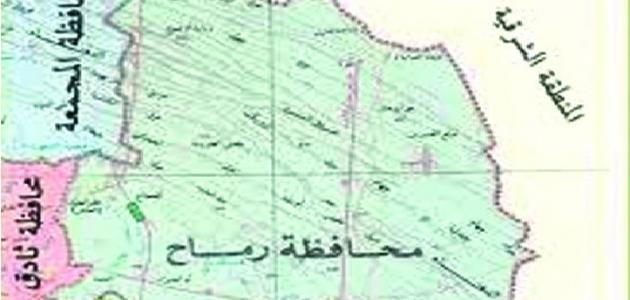 محافظة رماح