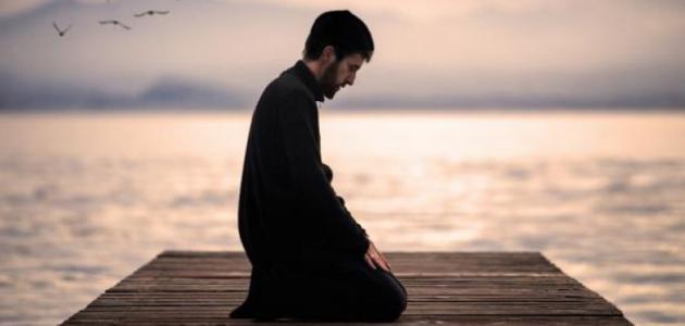مطوية عن الصلاة