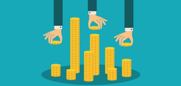 مفهوم الاستثمار