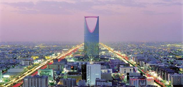 مدينة الرياض - موضوع