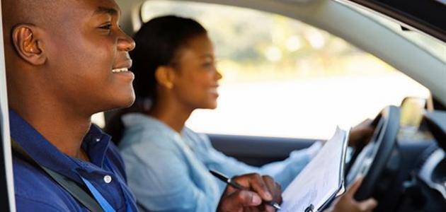تعليم قيادة السيارة للمبتدئين