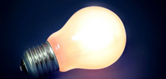 ما هو الضوء