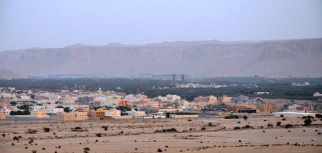 كم تبعد الافلاج عن الرياض