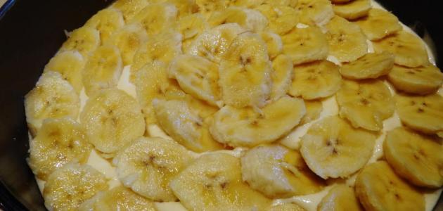 طريقة عمل كيك الموز