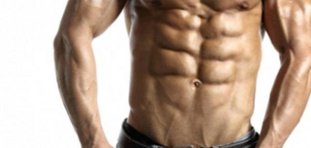 تمارين عضلات البطن في البيت
