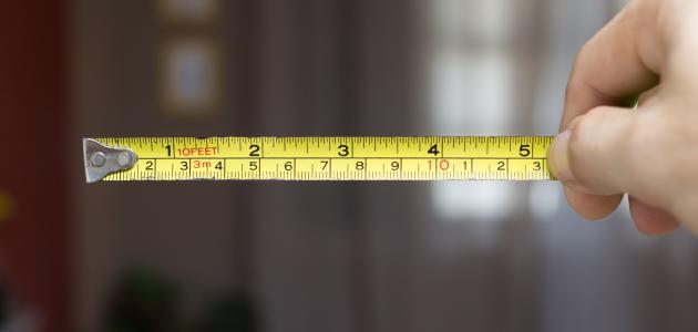 وحدات قياس المساحة