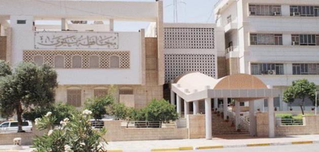 محافظة نينوى
