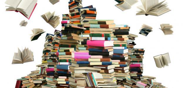 أفضل الكتب العربية مبيعاً