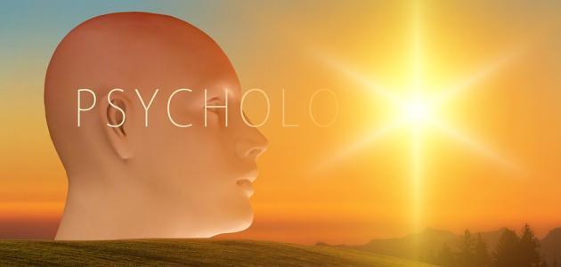 مفهوم علم النفس