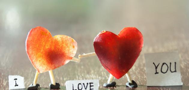 الحب يملئ فراغات الحياة