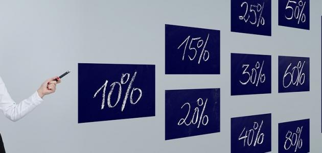 حساب النسبة المئوية