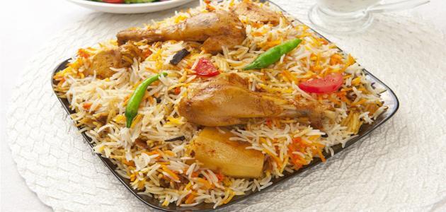 طريقة البرياني الهندي بالدجاج