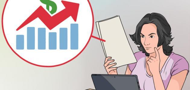 3e2c053f03cff كيف تبيع وتشتري الأسهم - موضوع