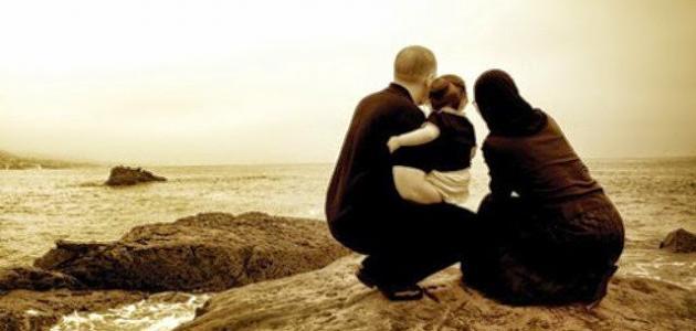 مفهوم الأسرة