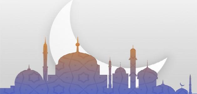 حفصة بنت عمر بن الخطاب