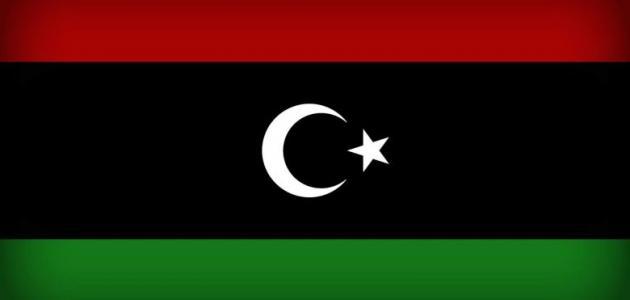 تعبير عن ليبيا