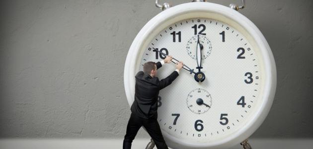 تعبير عن أهمية الوقت
