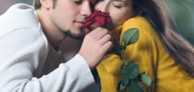 كلام رومانسي حب
