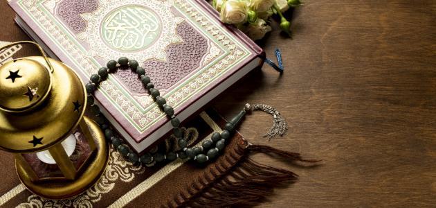 ذروة سنام الاسلام