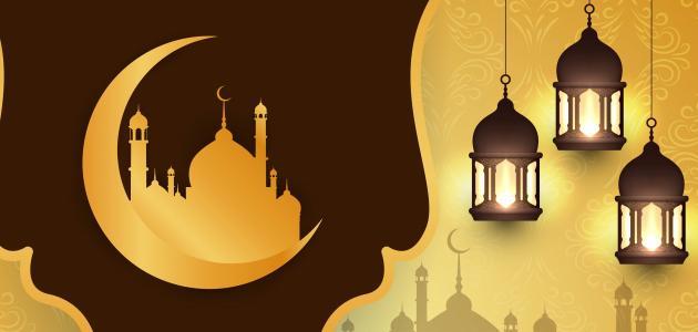 شروط الصيام في رمضان