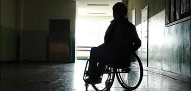 تعليم ذوي الاحتياجات الخاصة