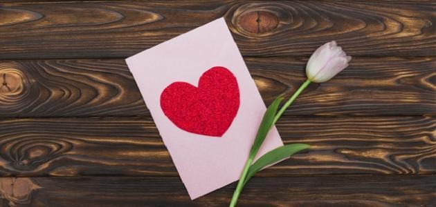 أجمل عبارات الحب للحبيب موضوع