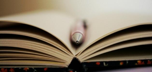 كيفية كتابة قصة