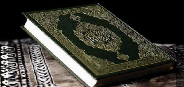 كيفية كتابة خاتمة بحث ديني