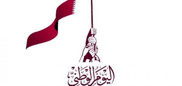 العيد الوطني القطري