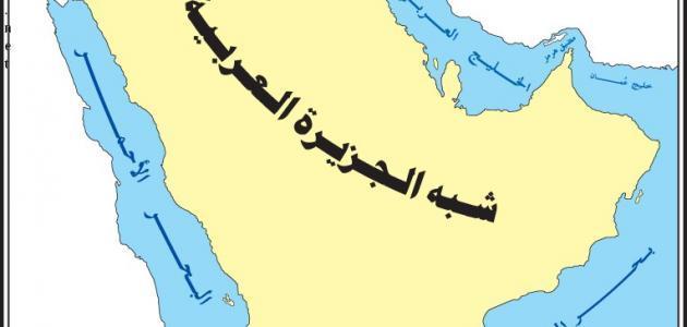 أكبر خليج في شبه جزيرة العرب